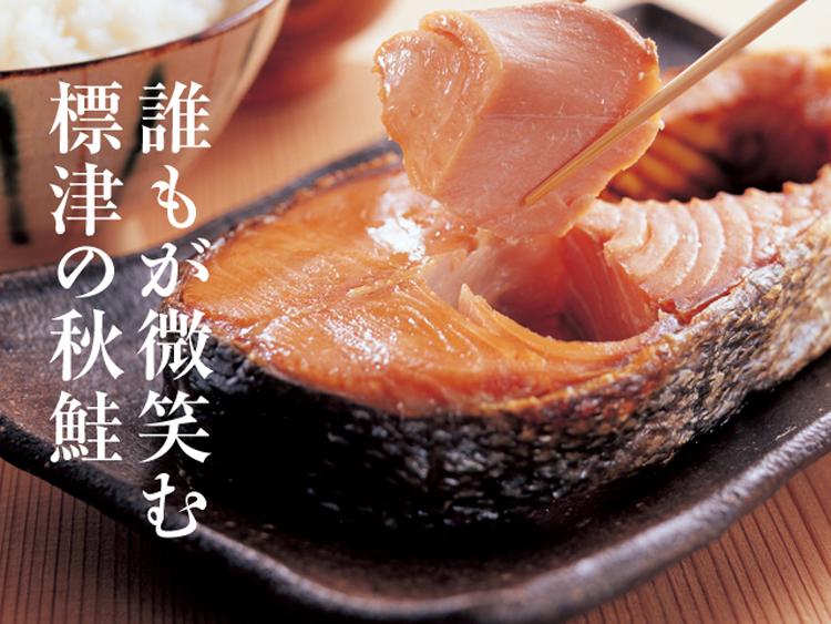 akiaji_top