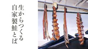 saketoba_02