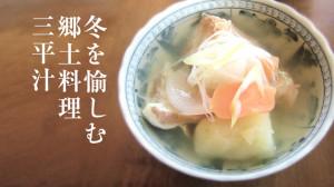 sanpeijiru_05