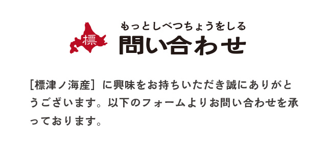 toiawase_018top
