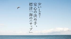 torikumi_top
